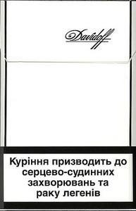 chicago minimum cigarette price